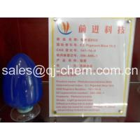 China Pigment Blue 15:3 (4382Fast Blue BGS) wholesale