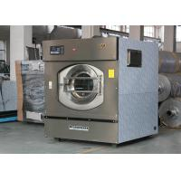 China Commercial Laundry Machines Heavy Duty Washing Machine With Dryer CE Apporved wholesale