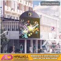 China Rooftop Outdoor Full Color Arc-shaped SMD Latest P8 LED Advertising Display Video wholesale