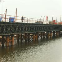 China Hot Dip Galvanized Floating Pontoon Bridge Bailey Type Temporary Road Bridge wholesale