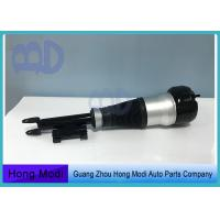China Mercedes Benz W222 Air Suspension Shocks 2223205013 Air Shock One Year Warranty wholesale