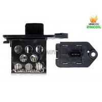 China Citroen Peugeot Blower Motor Control Strong Durability 1.6L 2.2HDI (1995-) 1267.E3 wholesale