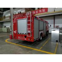 China Fire Fighting Truck Security Proofing Aluminum Roller Shutter on sale