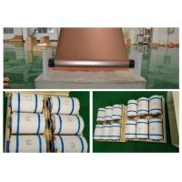 China Electrolytic HTE Copper Foil For Printed Circuit Board 350kg Big Roll wholesale