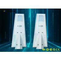 China PIR Motion Sensor All In One Solar Street Light With MPPT Controller wholesale