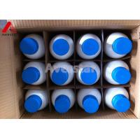 China Liquid Weed Control Products , Farm Herbicides Prometryn / Acetochlor 40% EC CAS 34256-82-1 wholesale