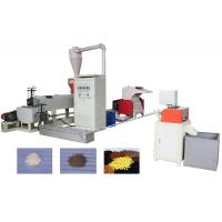China Foaming Sheet Plastic Recycling Granule Making Machine With 60 - 80 Kg/H wholesale