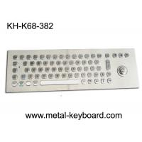 Buy cheap Kiosk Self - Service Terminal Metallic Industrial Keyboard with Trackball , USB from wholesalers