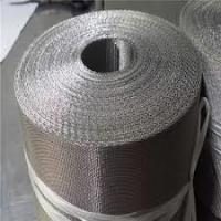 China 152×24 72×15 2.6m Stainless Steel Woven Wire Mesh on sale