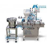 China Comstomized Grasp Type Automatic Capping Machine 800W High Performance wholesale