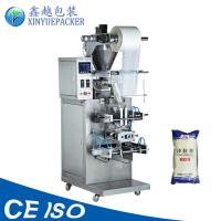 China Stable Running Automatic Sauce Packing Machine XY-60CJ For Ketchup / Honey wholesale
