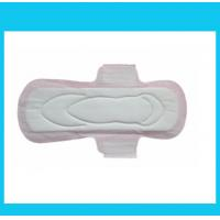 Buy cheap Wholesale Cotton Anion Sanitary Napkins from wholesalers