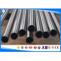 China DIN 2391 Seamless Cold Rolled Tubing 1020 Alloy Steel Wall Thickness 2-25 Mm wholesale