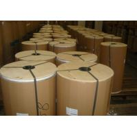 China BOPP anti static film for clouthes bag packaging wholesale