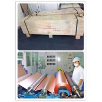 China 1100mm width electrolytic copper foil in rolls with thickness 18 micron  for copper clad laminates/CCL wholesale