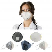China Personal Protective Folding Ffp2 Mask  Dustproof Industrial Breathing Mask With Valve wholesale