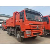 China Middle Lifting Type Heavy Duty Dump Truck Cargo Size 5200 X 2300 X 1350 Mm wholesale
