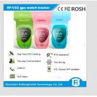 China 2015 new product Real-time GPS tracking Kids GPS watch with SOS Function wholesale