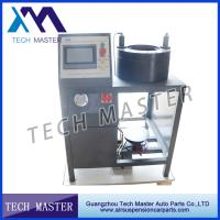 China OEM Hydraulic Hose Crimping Machine With 30 Mpa System Pressure , 0.05mm Accuracy wholesale