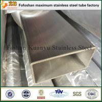 Buy cheap SUS 316L hairline polish surface stainless steel tube ss rectangular pipe from wholesalers