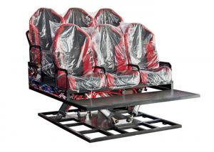 China Earn Money Hydraulic/Electric System Cinemas 5D 7D Cinema Simulator Gaming Machine with Motion Chairs wholesale