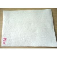 China Industry Liquid Filter Bag Micron Filter Fabric 25 Micron Nonwoven PE wholesale