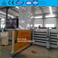 China Waste Plastic bag baler machine with CE certificate wholesale