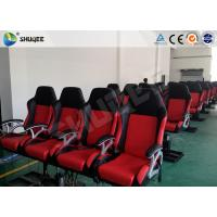 China Movement Chair 5D Cinema Equipment 5D Motion Cinema With Effect Simulation wholesale