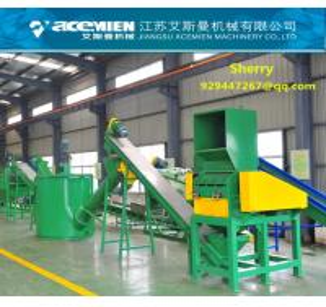 China PP PE plastic film woven bagplastic film recycling machine washing machinery washing line wholesale