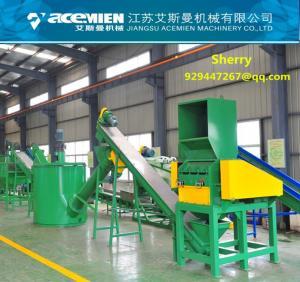 China PP PE woven bag plastic film recycling machine washing machinery washing line wholesale