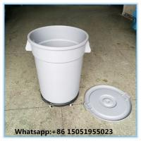 China 30gallon Industrial Round Waste recycling container with dolly pack waste basket bins  for recycling wholesale