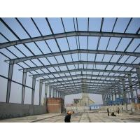 China large-span customized galvanized steel structure frame warehouse wholesale