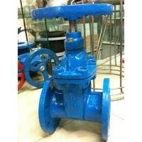 China Cast Iron Flanged Gate Valve / Resilient Seated Gate Valve For Drinking Water wholesale