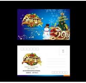 China Christmas Greeting Cards 3D lenticular postcard 0.45 mm PET 3d postcard Animation effect postcard wholesale