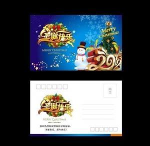China custom lenticular postcards changing flip lenticular postcard pricing 3d lenticular postcards wholesale