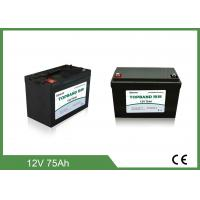 China RV Batteries Smart BMS 12V 75Ah Lifepo4 Battery golf car Lithium ion battery pack on sale