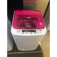 China Small Quiet Plastic 3.5 Kg Portable Washing Machine With LED Display Window Colorful wholesale