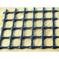Buy cheap Warp Knitting Plastic Geogrid High Tensile Geogrid for Lower Elongation from wholesalers
