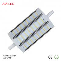 China AC85-265V 7W 3014 SMD  LED R7S LED Lamp/ LED corn lamp for IP65 waterproof led flood light wholesale