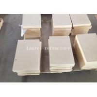 China Lower Ferric Oxide High Alumina Brick For Industrial Furnace wholesale