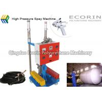 China Container Tank External Wall Spray Foam Insulation Machine PU Corrosion  Protection wholesale