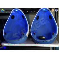 Quality Shopping Mall 2 Seat 9D VR Cinema Virtual Reality Egg Simulator 360 Degree for sale