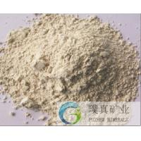 China 40-120mesh high Attapulgite granular powder activated bleaching earth/Attapulgite clay molecular sieve wholesale
