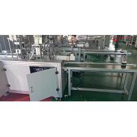 China PLC Control Disposable Face Mask Machine , Medical Mask Making Machine Durable on sale