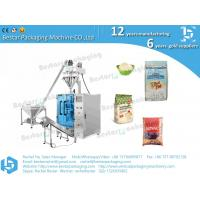 China Multi function wheat flour packing machine automatic feeding and filling wholesale
