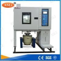 China High Frequency Vibration Environmental Test Chamber Temperature Humidity Climate Chamber wholesale
