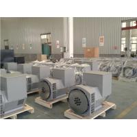 China Factory Direct Prices AC High Quality Stamford Alternator, brushless, From 6kva To 2750kva wholesale