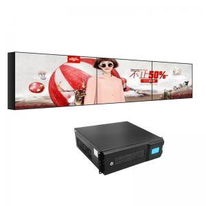 China 450cd/M2 4K Video Wall Display Bezel 5.3mm TV LCD Display 22Kg wholesale