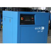 Buy cheap 25HP 8bar Industrial Screw Air Compressor With Variable Frequency Motor Low Noise from wholesalers