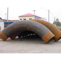 China A420 WPL3 BEND wholesale